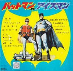 60s Batman Japanese Record Book