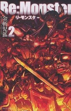 Las 62 mejores imágenes de Mangas/Novelas en 2017 | Novelas, Novela