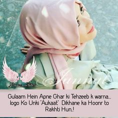 Life very beautiful without rules Attitude Quotes, Me Quotes, Life Partners, Deep Thoughts, Islamic Quotes, Swag, Dairy, Writing, Collection