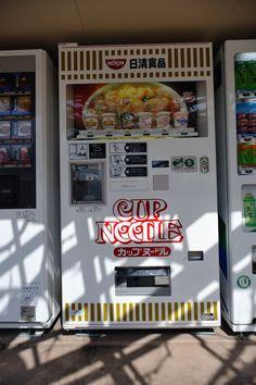 Nissin Cup Noodle Vending Machine