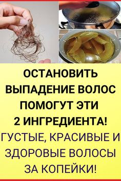 Herbs For Hair, Acne Skin, Beauty Recipe, Natural Herbs, Brunette Hair, Best Weight Loss, Hair Loss, Medium Hair Styles, Aloe Vera