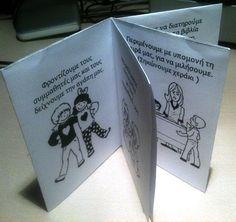ΚΑΝΟΝΕΣ ΤΑΞΗΣ-ORIGAMI BOOK First Day Of School, Back To School, Class Rules, Class Management, Origami, Kindergarten, First Day Of Class, First Day School, Origami Paper