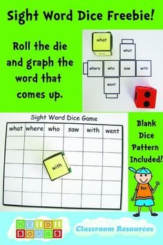 Sight Words Dice is a fun little game to play in pairs or small groups to help kids practice their sight words, (AKA high frequency words,) and it's FREE!