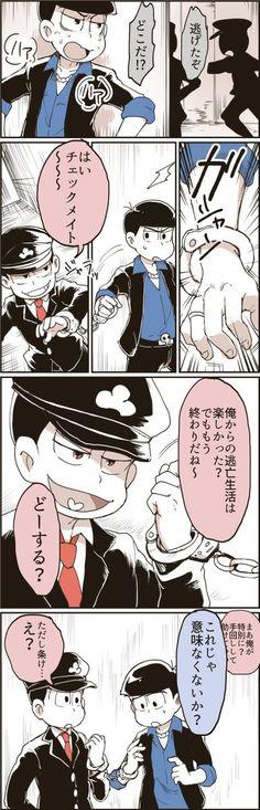 【漫画】『警マフィおそカラ』(松さん)
