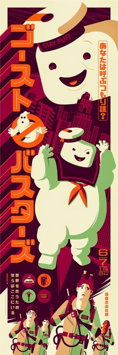 Tom-Whalen-Confectionary-Kaiju-Ghostbusters-Poster