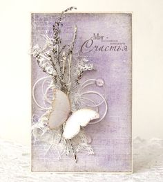 lovely handmade card in the shabby chic style ... luv the artistic arrangement ... looks like mizuhiki in there ...