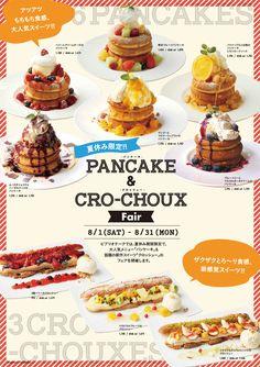 Food Graphic Design, Food Poster Design, Food Menu Design, Restaurant Poster, Menu Book, Desserts Menu, Cafe Menu, Food Concept, Dessert Decoration