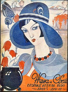 Cover of a 1930 fashion magazine from Yugoslavia.