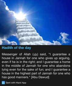 Hadith of the day inshallah I will do jus that I want to work towards jaanah not worry about this world I want to please Allah in every way inshallah I do my best :)