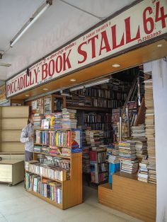 Piccadilly Book Stall. New Delhi, India. October 2013