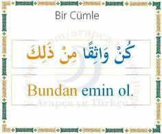 ... Turkish Lessons, Arabic Lessons, Learn Turkish Language, Arabic Language, Learn Turkish Online, English Vinglish, Learning Arabic, Teaching English, Activities