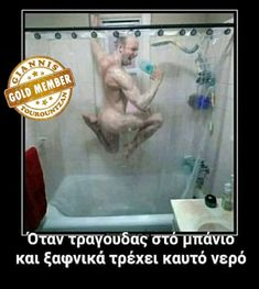 Funny Greek, Greek Language, Greek Quotes, Laugh Out Loud, Funny Shit, Laughing, Funny Quotes, Jokes, Lol