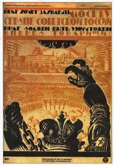 - Революционные плакаты - Враг хочет захватить Москву, сердце советской России. Враг должен быть уничтожен. Вперёд, товарищи!