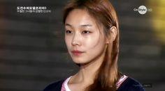 go so hyun | Thread: Go So Hyun