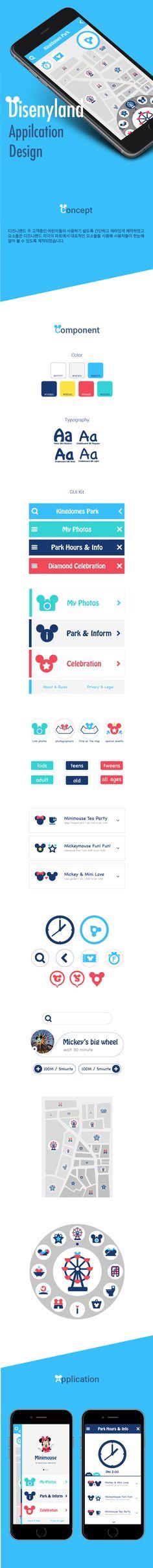 Lee, hae sung | Project Title : Disney land GUI kit | Visual Interface Design(2) 2016 | Major in Digital Media Design │#hicoda │hicoda.hongik.ac.kr
