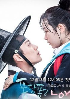 Splish Splash Love. A 2 episode timetravel, high school heroine (Kim Seul Gi) romance.