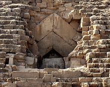 Great Pyramid of Giza - Wikipedia, the free encyclopedia