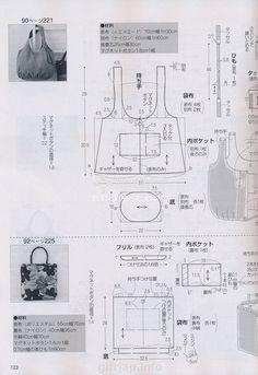 giftjap.info - Интернет-магазин | Japanese book and magazine handicrafts - LADY BOUTIQUE 2014-5