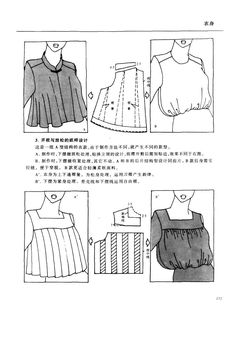 The Friends model applied samples of blouse patterns to examine the benefits of . - Collari - Couture - The Friends model applied blouse pattern samples to examine the benefits of … – Collari – # - Dress Sewing Patterns, Clothing Patterns, Pattern Sewing, Blouse Patterns, Pattern Draping, Sewing Blouses, Modelista, Creation Couture, Couture Sewing