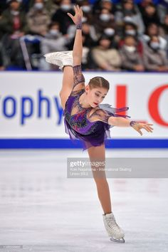 Alena Kostornaia Pictures and Photos - Getty Images Ice Skating, Figure Skating, Russian Figure Skater, Stock Pictures, Stock Photos, Women Figure, Ladies Figure, Sport Girl