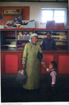 Eve Arnold, China. Inner Mongolia, 1979.