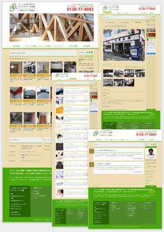 lifespaceosaka website    http://lifespaceosaka.jp/