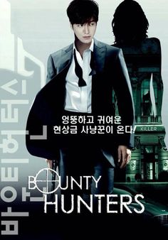 Lee Min Ho, fanmade poster for Bounty Hunters movie.