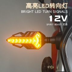 LED turn signal spirit beast motor highlight 12V signal light assembly CB190 motorcycle lamp decoration universal free shipping Motorcycle Lights, Motorcycle Headlight, Light Bulb, Beast, Spirit, Led, Highlight, Turning, Bike