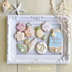 Seashell Cookies, Macaroon Cookies, Meringue Cookies, Macaroons, Biscuits, Summer Cookies, Mini Foods, Tea Cakes, Cookie Decorating