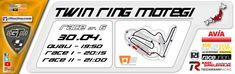 Am kommenden Montag ist wieder soweit, das nächste Rennen der DGTM steht an. Diesmal geht es auf Twin Ring Motegi.