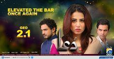 Elevate the bar once again! #Duaa #Harpal #Geo par #Drama #Episodes #Pakistan #Entertainment #Schedule
