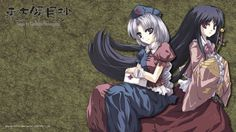 Kaguya and Erin by artist  Tokiame.