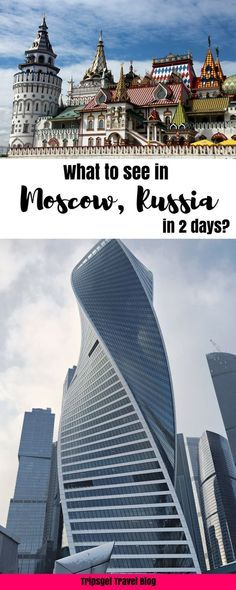 Europe Travel Features - What to See in Moscow, Russia in 2 Days . See Backpacking Europe, Europe Travel Guide, Asia Travel, Travel Guides, Travel Route, Europe Destinations, Ukraine, Visit Russia, France