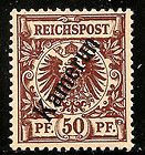 German Colony Cameroun Scott 6 Mint Hinged - Cameroun, Colony, German, Hinged, Mint, SCOTT
