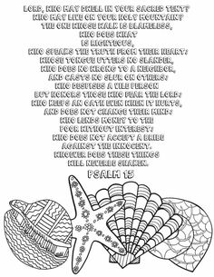 Bible Coloring Pages, Printable Adult Coloring Pages, Coloring Book, Psalm 15, Psalms Quotes, Doodle Pages, Free Bible, Adulting, Bible Verses