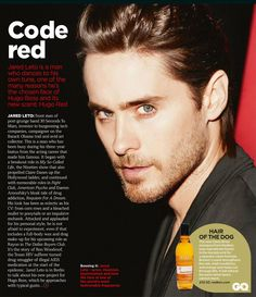 Jared Leto GQ Magazine..i NEED this issue!!