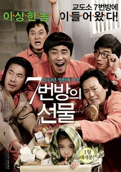 Miracle in Cell No.7 - Korean film (2013) Boy, did I cry buckets with this movie! I was sobbing!