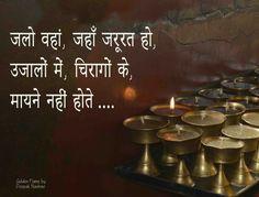 Hindi Shayari Love, Tea Lights, Candles, Tea Light Candles, Candy, Candle Sticks, Candle