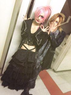 Koichi and reika