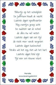 GEdichtje afscheid juf Groep 3 - Bing Images Learn Dutch, Diy And Crafts, Crafts For Kids, Special Quotes, More Than Words, Quotes For Kids, Thank You Gifts, Teacher Gifts, House Warming
