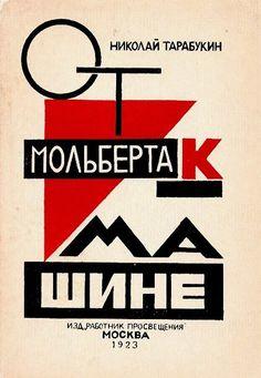 Antonina Safronova, cover, 1923 (via)