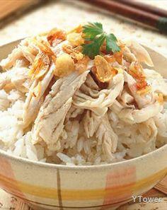 火雞肉飯 ( Turkey on Rice )