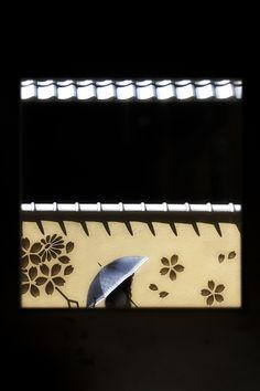 Kyoto 京散歩鏡中図