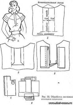 Шитье своими руками платье женское