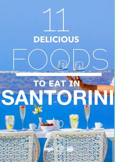 11 Delicious Foods You Have To Eat In Santorini, Greece… – Hand Luggage Only -… – Picture World Greece Honeymoon, Greece Vacation, Greece Travel, Greece Trip, Greece Cruise, Santorini Honeymoon, Caribbean Honeymoon, Royal Caribbean, Paros