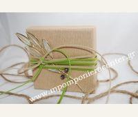 Μπομπονιέρα γάμου με κλαδί ελιάς Place Cards, Place Card Holders