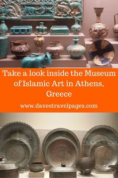 Athens Greece: Museum of Islamic Art in Athens - Benaki Museum Kerameikos. #athens #greece #museums #athensgreece #travel #greecetravel #museumsgreece