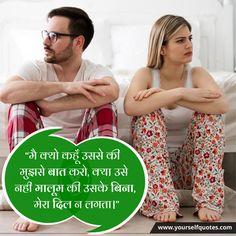 """""""मै क्यो कहूँ उससे की मुझसे बात करो, क्या उसे नही मालूम की उसके बिना मेरा दिल न लगता!"""" ज़िन्दगी को बेहतर बनाने वाली बेस्ट हिन्दी कोट्स, हिंदी शायरी , हिंदी स्टेटस और सुविचार Tags 👇👇👇💚💚💚💚💚 #hindiquotes #Shayari #hindishayari #hindistatus #hindimotivation #hindikavita #hindiquote #hindisuccessquotes #quote #yourselfquotes #quotes #yourhindiquotes"""