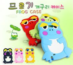 Cute Frog Silicon Korean Cell Phone Cover
