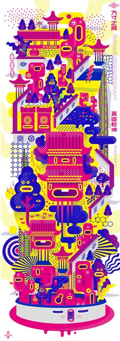 favd_coolrobot-March 20 2016 at 02:00AM